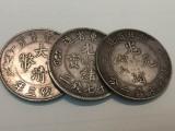 铜川古钱币里可以私下交易当天现结的