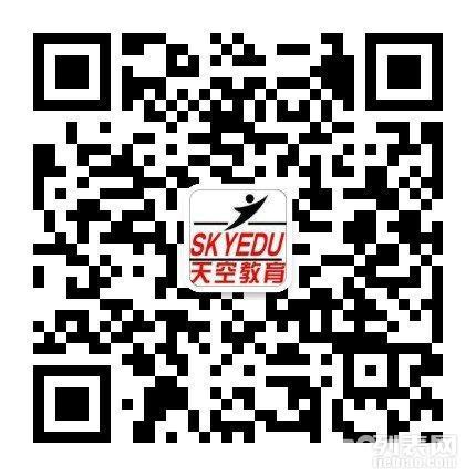 芜湖自考学历天空教育1年半毕业