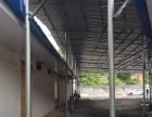 出租(可售)食品厂房 设施设备全新且配套完善