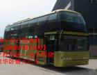 潍坊到阜阳客车-汽车(多少钱/多久到)在哪上车