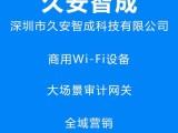 衢州商用wifi审计路由器设备供应