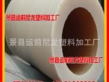 尼龙管 进口米黄色PA尼龙管 高性能尼龙PA66管 米黄色PA6