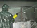 专业清洗油烟机,油烟管道清洗,空调清洗