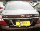 吉利经典帝豪2010款 1.8 手动 标准型 精品好车,价格优惠