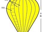 租赁熊猫异型热气球