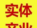 荆河西路淘宝天猫网店运营