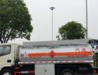 2吨蓝牌5-8吨加油车 油罐车 供液车 甲醇专用车现车低价