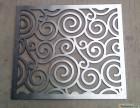 冲孔造型幕墙氟碳幕墙铝单板,专业铝单板厂家定制生产