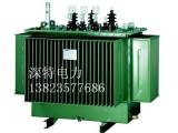 深圳变压器厂家直销S11油浸式变压器,电力变压器