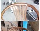 沙发 椅子 翻新维修 换皮换布 油漆修补