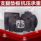 工程车泵车吊脚支腿垫板专用板材UHMW-PE