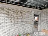 廣州裝修隔墻拆除天花墻磚地磚,隔墻布局改造切割開門洞清運淤泥