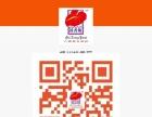 广西传统梧州月饼 桂香苑 满68元全国包邮