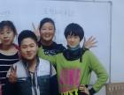 通化市金老师韩语英语培训中心