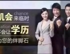 安徽芜湖哪里可以报名网络远程教育