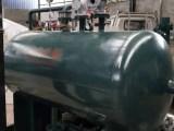 四川蒸汽回收机供货商