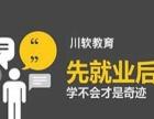 四川成都PHP培训系列:PHP编程代码规范