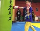 天津泰拳 少儿搏击泰拳 自由搏击 实战 女子防身术