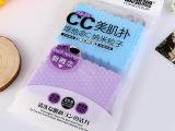 热卖芳姿逸品CC美肌扑,新概念纳米珍珠洗脸扑 化妆工具美妆用品