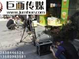 东莞企业宣传片拍摄制石排产品介绍视频找巨画传媒更专业
