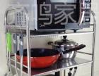 不锈钢厨房置物架、不锈钢伸缩晾衣架、不锈钢微炉架