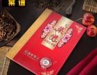 东莞高档菜谱设计印刷菜谱制作的文化