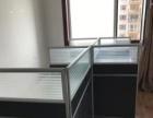 出售办公桌,9成新