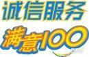 南通物流公司 货运公司佳宁物流提供山东河北全境各种回程车运输