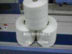 山东涤棉纱T65C35混纺纱21支24支涤棉纱21支带票出厂