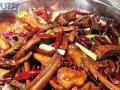 重庆干锅菜培训,湖南湘菜技术加盟,正宗特色菜加盟
