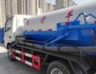 昌平区南口工地泥浆清理 化粪池清理 抽旱厕(北京)