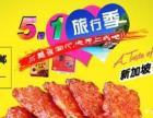 庆五一,哈中网店全场满39.9元包邮