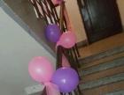 气球布置婚礼年会聚会场地布置