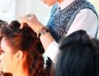 学化妆美甲纹绣到鹤壁艾丽斯较可靠