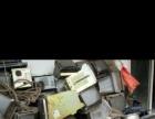 长期上门回收各种废旧家电,废旧纸盒书本报纸广告纸等等