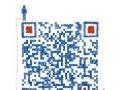 玫瑰商城定制app研发系统模式