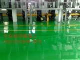 专业承接净化车间地坪漆 厂房地坪漆 自流平 防静电地板施工