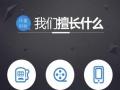 绍兴开发电玩城qi牌游戏农场理财游戏商城系统公司