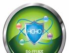专业除甲醛净化·新房除甲醛·精准甲醛检测·新房除味