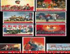 上海邮票回收 邮票价格查询