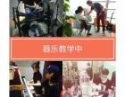 北京海淀五道口公主坟昌平回龙观附近学习吉他找桔子树艺术教育