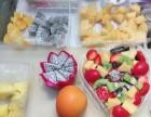 贵阳水果店品牌选择果缤纷