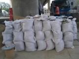 北京家庭装修垃圾清运 建筑垃圾 拆除垃圾清运