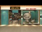 广东专业餐饮品牌视觉(logo)设计 餐饮空间设计