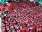 专业回收灭火器及各种消防器材,废旧金属,亚克力灯箱发光字
