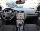 福特 福克斯两厢 2009款 1.8 手动 舒适型-支持零首付零
