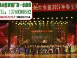 旬阳县全彩LED广告屏/LED广告机大屏