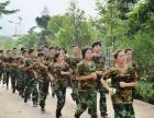 广东头狼户外拓展训练项目- 领导力训练营