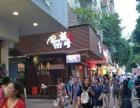 广州大道北临街明火餐饮铺放租 5米门面 160平方