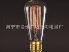 工厂直销ST58拉珠爱迪生仿古精品欧式灯
